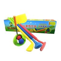 China Rubber foam golf toy on sale