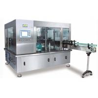 China Automatic Rotary OPP Hot Melt Labeling Machine on sale