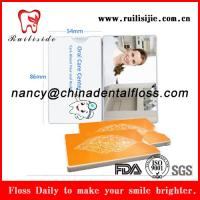 Premium promotion 20M customized credit card shape dental floss Manufactures