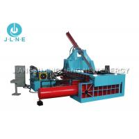 China Horizontal Industrial Scrap Metal Baler / Metal Scrap Baling Press Machine on sale