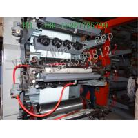 China High speed 6 Color CI Satellite Type Flexo Printing Machine By High Quality Printing on sale