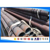 Alloy Steel Tube For General Engineering Purpose Seamless Annealed Process 4142 Pipe Manufactures