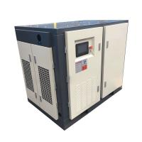 0.7 ~ 13Bar Screw Type Air Compressor 380V 30KW 40HP With Variable Frequency Manufactures