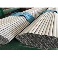 China 904l S31803 Stainless Steel Seamless Pipe , Stainless Steel Round Tube Sch10 on sale