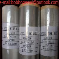 China suppliers twill dutch weave wire mesh for air filter /Twill Weave / Dutch Weave Stainless Steel Wire Mesh on sale