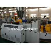 China Plastic Single Screw Extruder For Extruding PVC PE PP PET ABS Material on sale