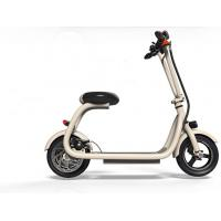 China Two wheel water proof electric mini folding mobility scooter  with Lcd display on sale