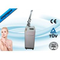 10.4 Inch Touch Screen ND YAG Q - Switched Laser For Tattoo Removal Manufactures