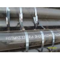 ASTMA333GR1,  GR3,  GR6 seamless pipe and fittings Manufactures