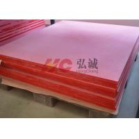 Low Smoke And Halogen - Free GPO3 Fiberglass Sheet Suitable To Rail Traffic Manufactures