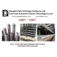 China Silicon carbide tube kiln furnitures with temperature 1700 degree Manufactures