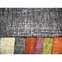 chenille furniture fabric (New itme VIVID 2010) Manufactures