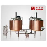Simple Maintenance 600L Two Vessel Brewing System Convenient Operation Manufactures