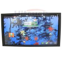 China Optical Imaging Touchscreen ALL-IN-ONE Desktop Panel PC 70'' Interactive Touch Display on sale