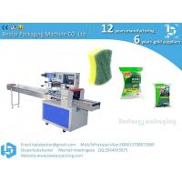 Dishwashing and cleaning cloth, water sponge packing machine, pillow automatic packing machine Manufactures