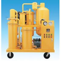 China SINO-NSH LV  Lubrication Oil Purifier on sale
