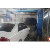 the fast washing speed car wash system which can wash 800-1000 cars Manufactures