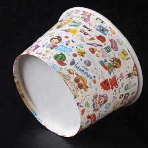 Take Away Food Box Bowl Making Machine 35 - 75 Mm Paper Cup Bottom Diameter Manufactures