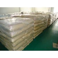 China Zinc citrate on sale