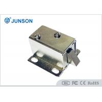 Smallest solenoid lock magnetic cabinet locks for any kind of locker , lower power Manufactures