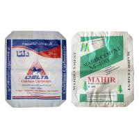 Bopp Laminated Square Bottom PP Cement Bags With Valve Light Weight Manufactures