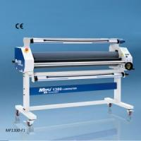China Wide Format Hot and Cold Laminator (MF1300-F1+) on sale