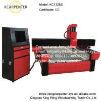 KC1325 Stone CNC Router Machine for stone engraving and cutting Manufactures