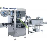 Quality Packing Shrink Wrap Packaging Machine Automatic Sleeve Sealing PE Film for sale