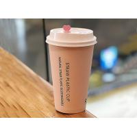 China Leakage Proof Disposable Paper Cups For Hot Drinks 8oz 12oz 14oz 22oz on sale