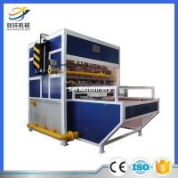 Molded pulp packaging paper pulp molding machine made in China SH Machinery Manufactures