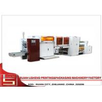 french bread Automatic Bag Making Machine With PLC Control Manufactures
