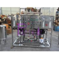 Small Type Fiberglass Water RO System For Bottle Water Production Line Manufactures
