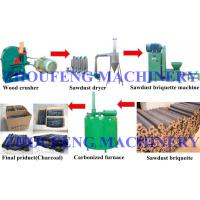 China High efficiency sawdust briquette making machine price    (skype:zhoufeng1113) on sale