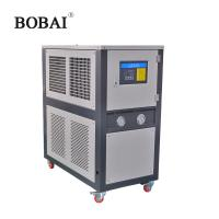 10hp industrial water chiller equipment for paper bags Manufactures