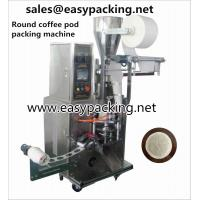 round shape coffee pod machine Manufactures