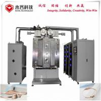 IPG Rose Gold Plating ,   Jewelries Rose Gold Sputtering Machine,  Jewerly Iridium Sputtering Deposition System Manufactures