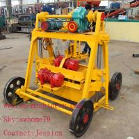 China Profitable Small Business Idea 4-45Ecological Brick Machine Concrete Brick Making Machine on sale