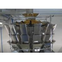 SS Vertical Automatic Pouch Packing Machine For Seed / Sesame Bag With Heat Seal Manufactures