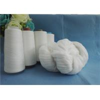 Quality Raw 100% Polyester Spun Yarn for Sewing Threads with High Strength for sale