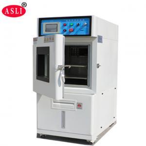 Tecumseh Compressor Temperature Humidity Environmental Simulation Chamber Manufactures