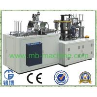 Disposable insulated double wall paper coffee cup making machine (ZKT-09) Manufactures
