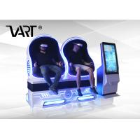 Entertainment 9D VR Egg Chair Cinema With Horrible Movies , VR Pod with 3 dof Movement Manufactures