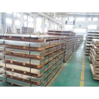 Mill Finished 3mm Flat Stainless Steel Bar