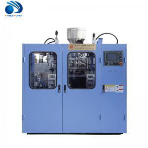 CE Extrusion Blow Molding Machine , Automatic Molding Machine For Kids Sea Balls Manufactures