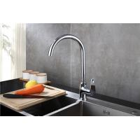 Quality Single Hole Basic Kitchen Faucet Pull Out Sprayer Brass Mixer Tap Flexible Hoses for sale