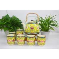 Unique Fine China Ceramic Tea Set Gold And Yellow With Rattan Pot Handle Manufactures