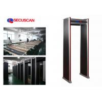 China High sensitivity airport Archway Metal Detector Doors to detect weapons on sale