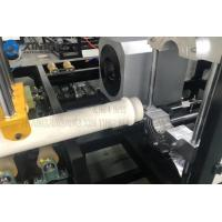 China Automatic UPVC PVC Pipe Production Line Pipe End Belling Process 160-250mm on sale
