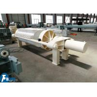 Round Plate Automatic Filter Press , Stone Wastewater Filter Press Machine Manufactures