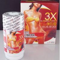 China Womens Fat Burning Supplements Japan Lingzhi 3 x Herbal Weight Loss Capsule on sale